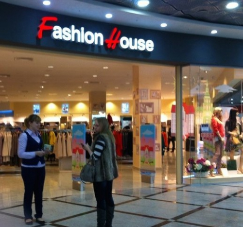 "Открытие магазина ""Fashion House"" в ТРЦ ""Гринвич"""